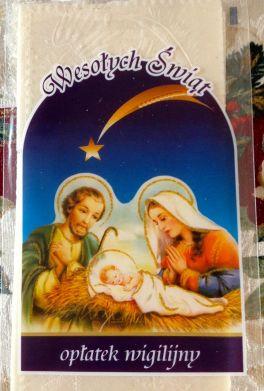 Christmas Running 201301
